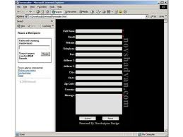Free Form Mail Script Using SMTP